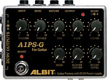 ALBIT「A1PS-G」