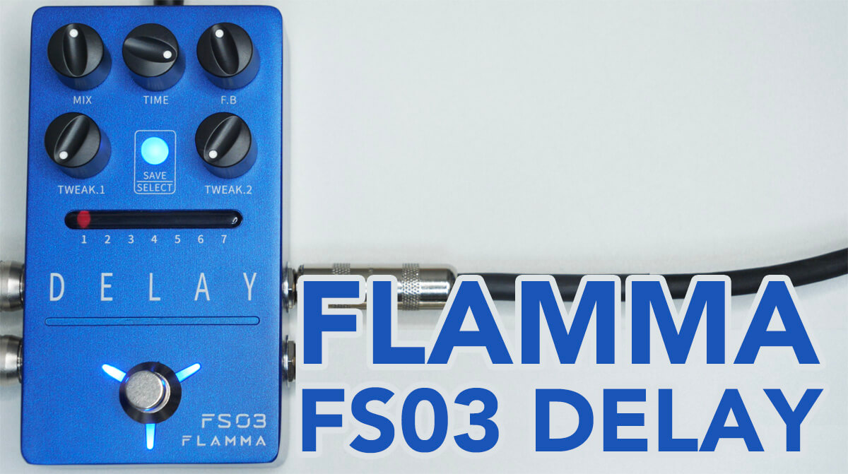 Flamma FS03